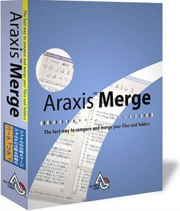 Araxis Merge Professional v.2010.3829 PRO